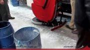 دستگاه اسکرابر - نظافت صنعتی (شرکت فرنام صنعت)