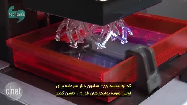 چاپگر سه بعدی لیزری