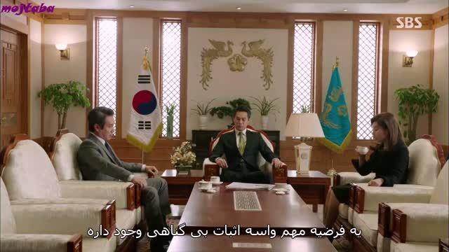 سریال کره ای تنگناHDقسمت16 پارت2 زیرنویس فارسی