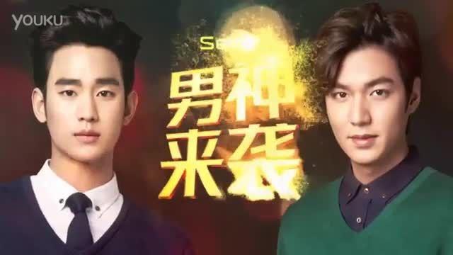 کیم سو هیون و یا لی مین هو؟؟؟؟