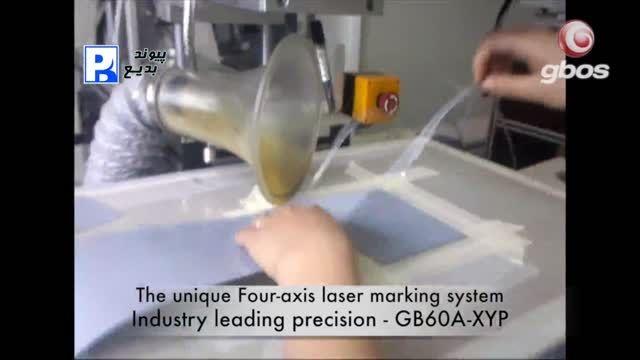 دستگاه لیزر برش لیبل پوشاک - چهار محوره - فوق سریع