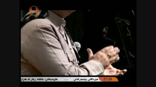 نجمه الدین غلامی و پیوند جاف-آهنگ کوردی