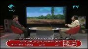 دکتر علی شاه حسینی - فرزند خلاق - کارآفرینی - اقتصاد