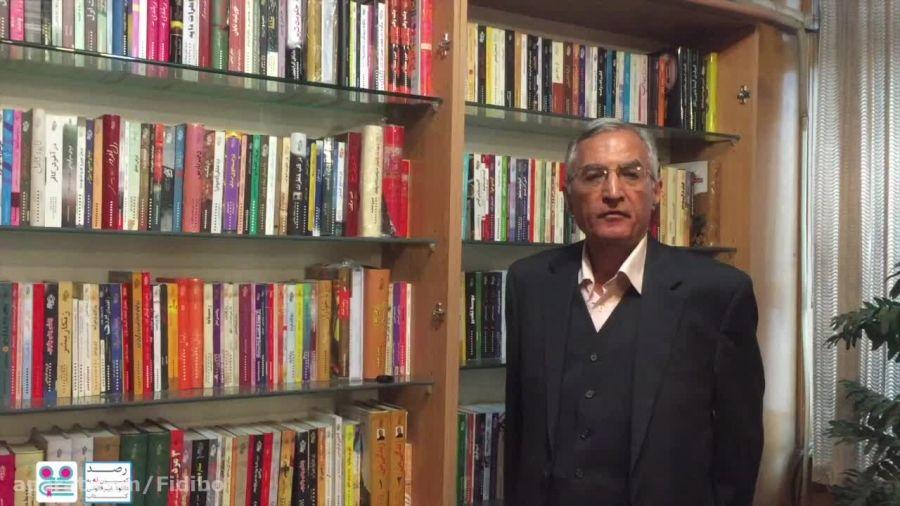 من دزد کتاب نیستم / گفت و گو با عباس علمی کتابفروش
