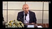 الهی قمشه ای - در صحبت قرآن