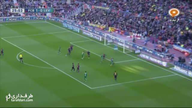 خلاصه بازی بارسلونا 5-0 لوانته
