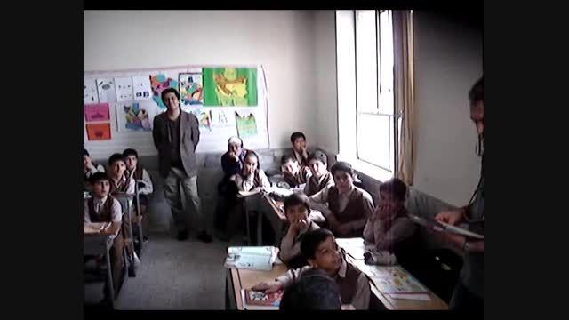 مجله رشد در شهر قزوین