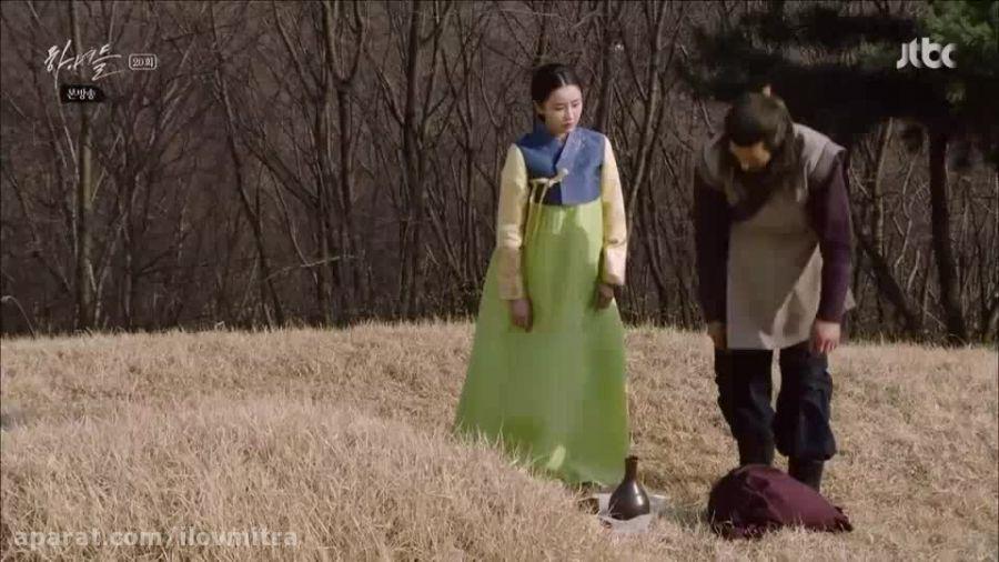 سریال کره ای خدمتکاران قسمت 20 پارت16