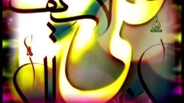 علی علی مولا علی علی مولا همخوانی زیبای عید غدیرخم