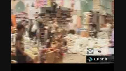 گزارش خبری نماز اول وقت در بازار یزد
