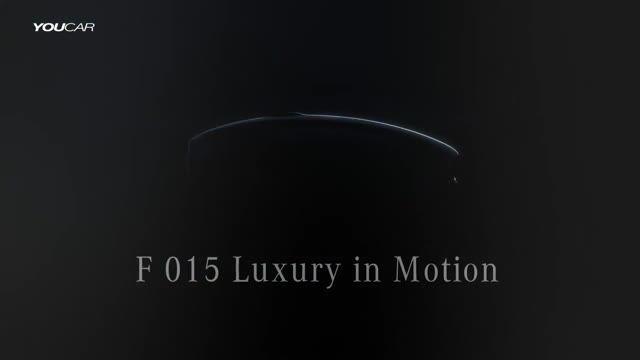 ماشین هوشمند مرسدس بنزMercedes Benz F015 Luxury 2015