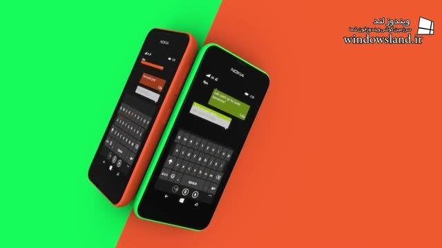 تیزر تبلیغاتی نوکیا لومیا 530 Nokia Lumia