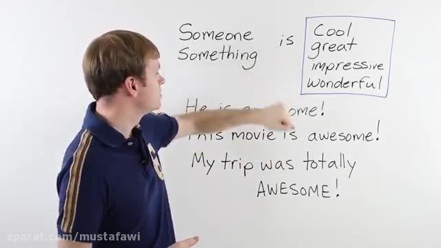 آموزش اسلنگ های زبان انگلیسی (Awesome)