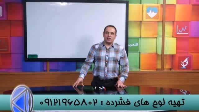 کنکور با گروه آموزشی استاد احمدی (8)