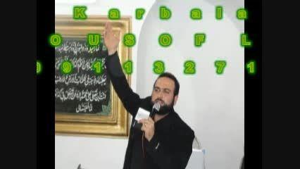 سینه زنی عباس بی وفا نیست / کربلایی یوسف لاطف