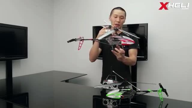هلیکوپتر کنترلی حرفه ایی 4 کاناله