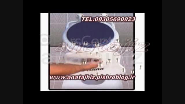 توالت فرنگی تاشو (دیواری)-طریقه نصب