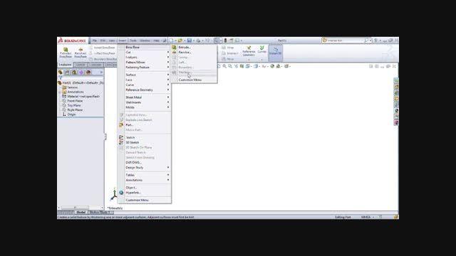 آموزش دستور Thicken- نرم افزار solidworks