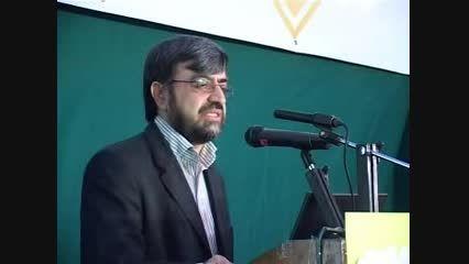 سخنرانی علیرضا بهشتی در همایش تشکل و تحزب(شهید بهشتی)87