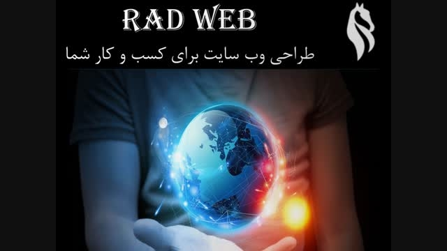 RAD WEB, Web Design,Development and SEO