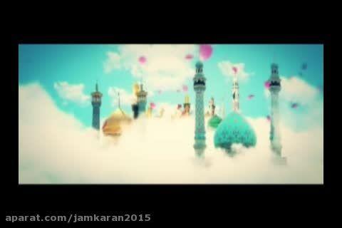 معرفی موکب مسجد مقدس جمکران