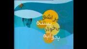 نماهنگ اردک تک تک عمو پورنگ و  ورژن1(اولین نماهنگ عمو پورنگ)