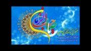 نوای دیجیتال امام زمان عج / ابا صالح(عج)