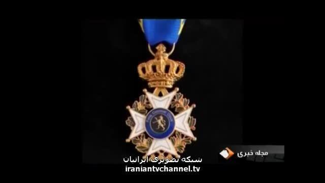 واکنش صداوسیما به نشان شوالیه محمود دولت آبادی و گلستان