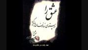 سعید محمدنبی.. کعبه عشق..تقدیم به تمام دوستان عاشق