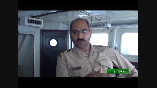 تهدید ناو 72 ایرانی به ناو 81 آمریکایی