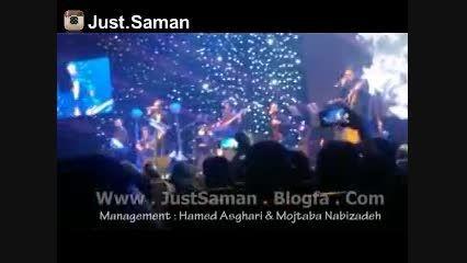 کنسرت سامان جلیلی در تهران ، آهنگ اعتراف (جاست سامان)