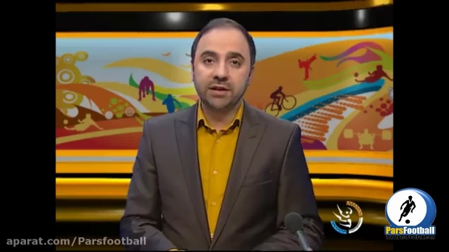 اخبار ورزشی دوشنبه 25 آبان