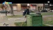 سطل آشغال جادویی