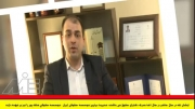 روابط وکیل و موکل - دکتر ملک پور- قسمت ۲