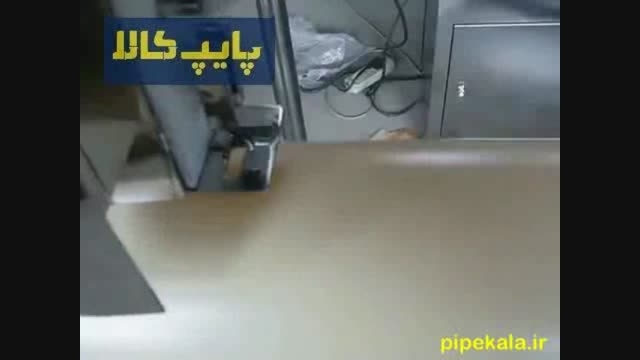 خط تولید لوله های PVC - قسمت اول
