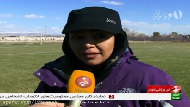 نتایج هفته سیزدهم لیگ برتر فوتبال بانوان