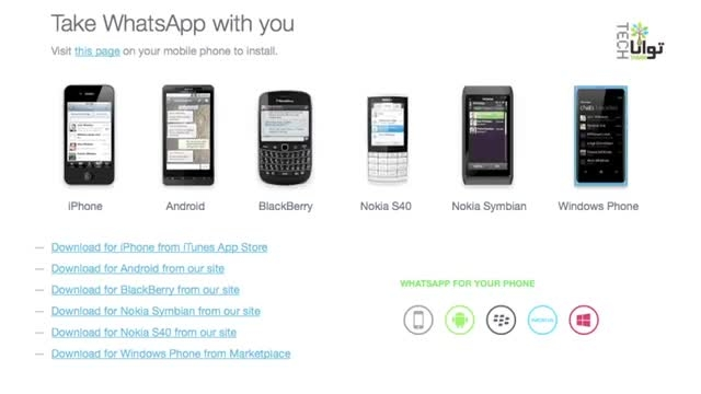 اگه از واتساپ استفاده میکنید ببینید