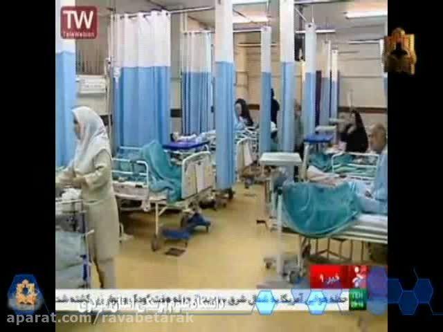 شبکه خبر - 17 اذر - طب تسکینی