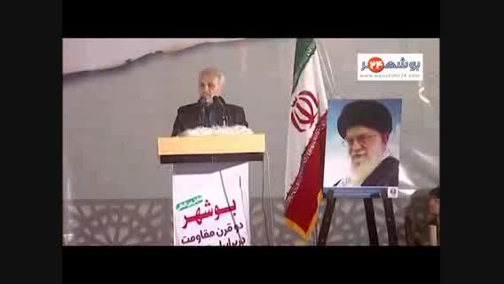 راکت های ایرانی که گنبد آهنی اسرائیل را شکستند