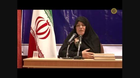 نشست کتاب خوان استان لرستان