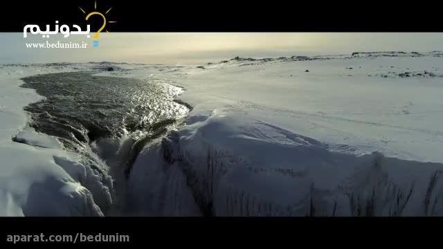 13 روز در اطراف ایسلند