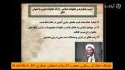 شناختی بر ابزار مهم غربی ها در تغییر سبک زندگی اسلامی