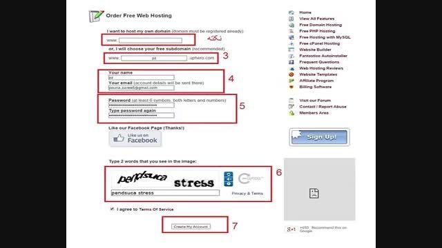 آموزش ساخت وب سایت (ثبت نام هاست و دامین رایگان)
