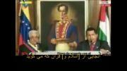 شاهکار دیپلماسی احمدی نژاد |چاوز : مهدی بیا