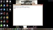 سرعت اینرنت128 در ایران حال کن