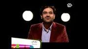 شهاب مرادی- عشق- آیینه خانه 50- 1393.02.02