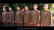 1 - ویدئو پروردگار اثر گروه سرود نسیم قدر - ویدئو از آتلیه عکس و فیلم اندیشه نو