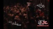 کربلائی جواد مقدم-شب 20 رمضان 92