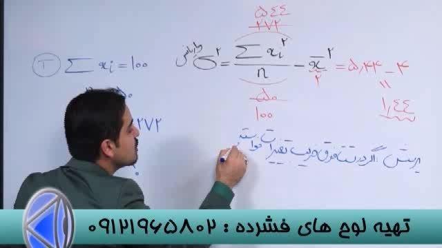 نکات کلیدی حل تست بامدرسین گروه استادحسین احمدی (15)