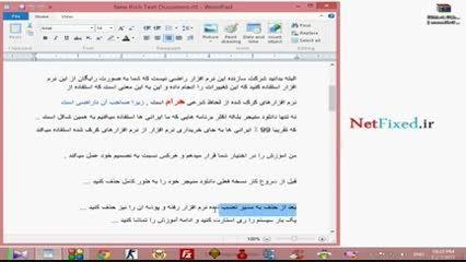 آموزش کامل مربوط به نصب برنامه ی اینترنت دانلود منیجر